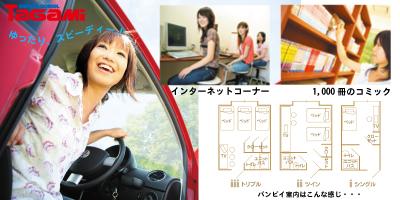田上自動車学校:バンビイ(写真はイメージです)
