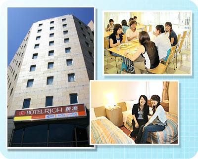 新潟自動車学校:ホテル・リッチ新潟(女性専用)(写真はイメージです)