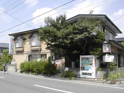 遠野ドライビングスクール:民宿 とおの(写真はイメージです)