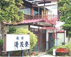 マツキドライビングスクール赤湯校:赤湯温泉 清茂登(男性宿舎)(写真はイメージです)