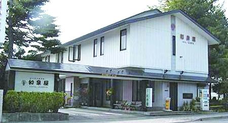 マツキドライビングスクール白鷹校:ホテルイズミヤ(女性専用)(写真はイメージです)