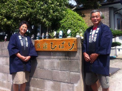 種子島自動車学校:民宿ひばり(写真はイメージです)