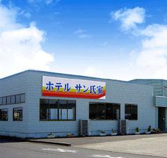 さくら那須モータースクール(旧 氏家自動車教習所):ホテルサン氏家(写真はイメージです)
