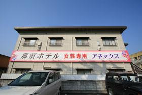 那須自動車学校:那須ホテルアネックス(写真はイメージです)