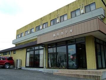 カーアカデミー那須高原:ホテル那須高原(写真はイメージです)