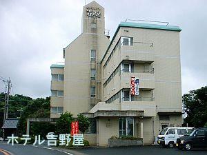 ヒューマンスクール松浦:ビジネスホテル吉野屋(写真はイメージです)