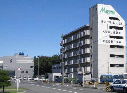 前橋自動車教習所:ウイングハイツ(写真はイメージです)