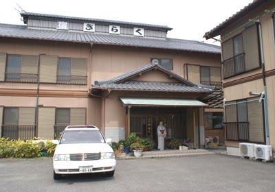 綜合菊川自動車学校:旅館きらく(写真はイメージです)
