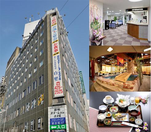倉敷マスカット自動車学校:倉敷ステーションホテル(写真はイメージです)