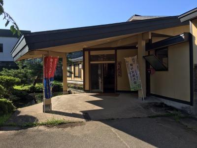 湯沢自動車学校:湯ノ原温泉(写真はイメージです)