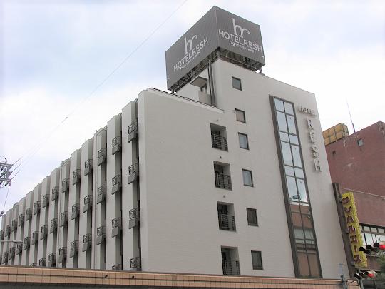 鳥取県東部自動車学校:ホテルレッシュ鳥取駅前(写真はイメージです)
