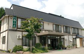 横手自動車学校:巣郷温泉 静山荘(写真はイメージです)