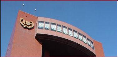 マツキドライビングスクール 山形中央校:山形七日町ワシントンホテル(写真はイメージです)