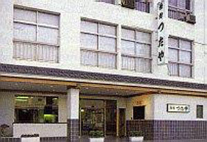 マツキドライビングスクール 福島飯坂校:温泉旅館 つたや(写真はイメージです)