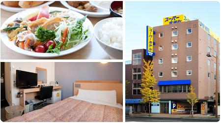 新潟中央自動車学校:スーパーホテル新潟(写真はイメージです)