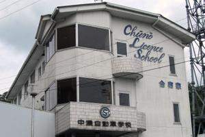 中濃自動車学校:男子寮(写真はイメージです)