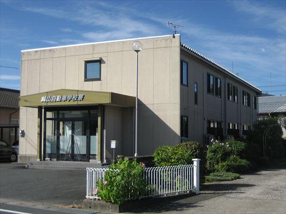 峰山自動車学校:アルバス(男性)(写真はイメージです)