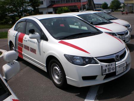 【高校生】普通車AT(写真はイメージです)