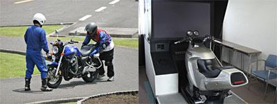 小型二輪車AT限定 【免なし・原付免許所持の方】(写真はイメージです)