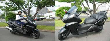 普通二輪車AT限定(400cc以下) 【大型・中型・普通車免許所持の方対象】(写真はイメージです)