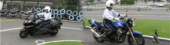 普通二輪車MT【学生コース】※普通車所持の方(写真はイメージです)