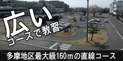 普通車AT 【二輪免許あり】≪新春キャンペーン1/31まで!≫(写真はイメージです)
