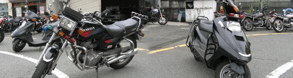 小型二輪車MT【一般コース】※普通免許所持(写真はイメージです)