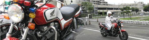 大型二輪車MT【学生コース】※普通二輪免許(MT)所持の方(写真はイメージです)