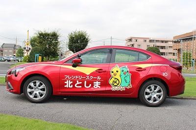 【学生&22歳以下の方】普通車AT(免有の方対象)(写真はイメージです)