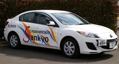 【キャンペーン☆高校生限定】普通車MT(免なし・原付免許所持の方)プラン(※安心プランもあります!)(写真はイメージです)