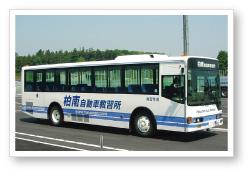 大型二種 (準中型5t限定・普通車免許所持の方対象)(写真はイメージです)