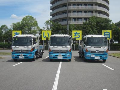 中型車 全日制/中型8t限定免許所持(写真はイメージです)
