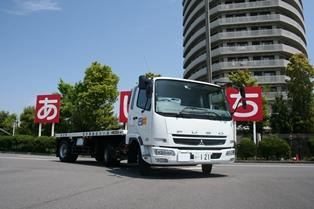 牽引車 フリータイム(普通・準中型・中型・大型免許のいずれか所持)(写真はイメージです)