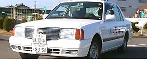 【AT限定普通免許】ノーマルコース・所持免許なし(キャッシュバック特典付)(写真はイメージです)