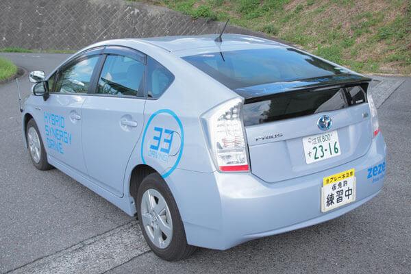 【学生】普通車AT(二輪免許所持)(写真はイメージです)