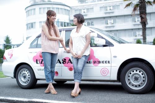 【合宿】《期間限定》普通車AT 特割キャンペーン★女性(写真はイメージです)