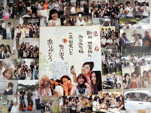 【合宿】普通車MT 新春激安キャンペーン(写真はイメージです)