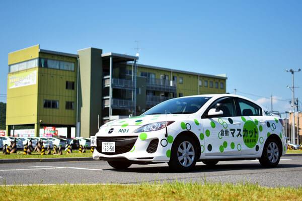 《一般料金》普通車MT(二輪免許をお持ちの方)(写真はイメージです)