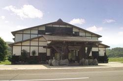 高原 温泉旅館 大扇