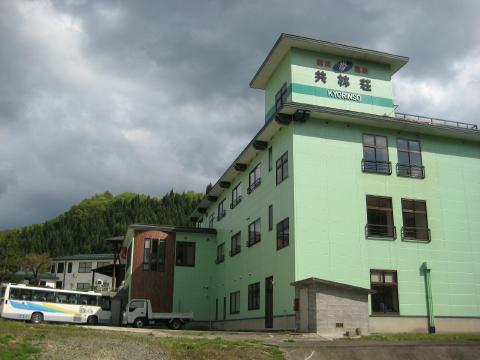 平鹿自動車学校:小松田旅館
