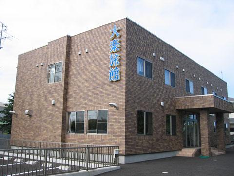 :大楽旅館(写真はイメージです)