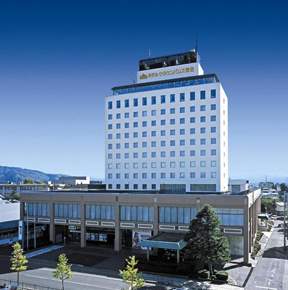 秋田北部自動車学校:ホテルクラウンパレス秋北