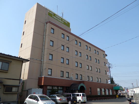 秋田北部自動車学校:大館グリーンホテル