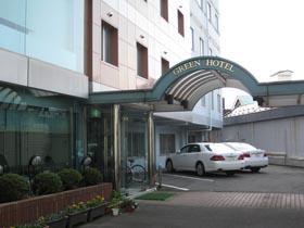 会津若松平和自動車学校:グリーンホテル会津