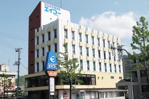 新見自動車教習所:ビジネスホテル・エイコー