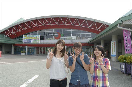 秋田県・横手自動車学校・ショッピングモール