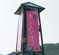 新潟県・つばめ中央自動車学校・ショッピングモール