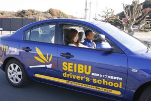 静岡県・静岡県セイブ自動車学校・教習の様子