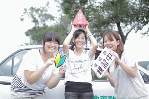千葉県・かずさ自動車教習所・教習風景