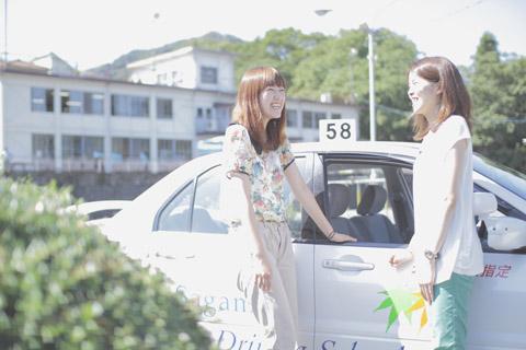 神奈川県・相模湖自動車教習所